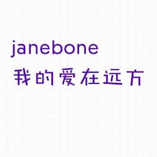 Janebone User Profile
