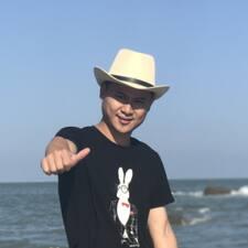 文伟 ist der Gastgeber.