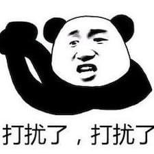 Nutzerprofil von Wenbo