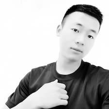 Profil Pengguna 博