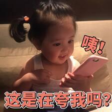 承志 User Profile