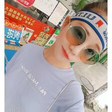 艺玟 User Profile