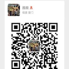 Profil utilisateur de 圣忠