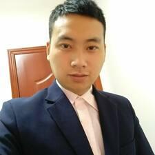 浩 Kullanıcı Profili