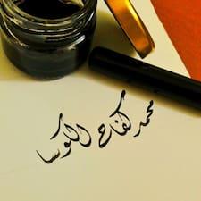 Mouhamed felhasználói profilja
