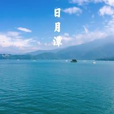 Profil utilisateur de 伟升
