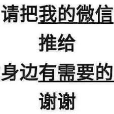 Användarprofil för 清波