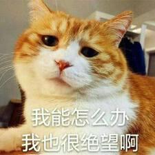 Профиль пользователя 明丽