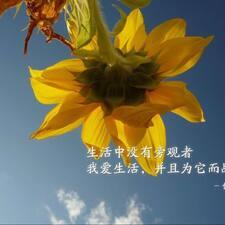 吴玲 User Profile