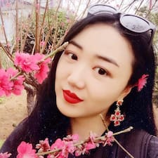 霓 User Profile