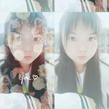 秀娟 User Profile