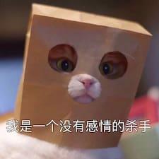 Användarprofil för Yao