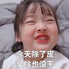 凌颖 User Profile