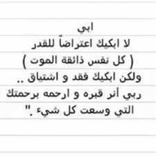 Nutzerprofil von Maram