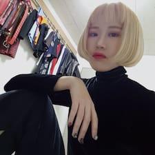 서현 User Profile