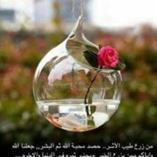 Nutzerprofil von Ghadir