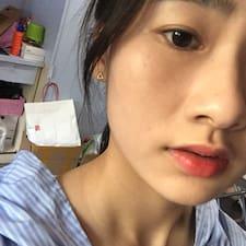 Nutzerprofil von 夏青
