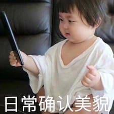 东瀛 User Profile