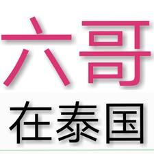 Nutzerprofil von 六哥