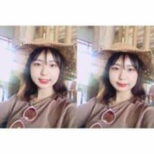 YouJin User Profile