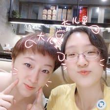Profil Pengguna 石芝华