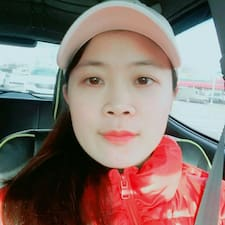 영아 User Profile