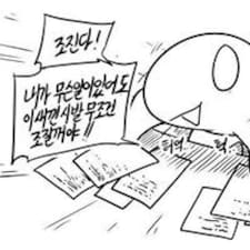 Janghyun User Profile