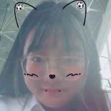 文静 Kullanıcı Profili