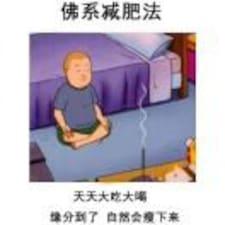 Profil utilisateur de 惠萍