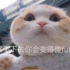 Nutzerprofil von 驿童