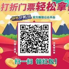 闻海听涛主题旅馆 felhasználói profilja