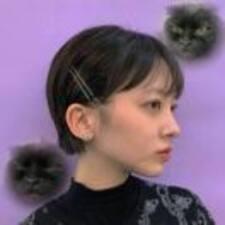 柾国 User Profile