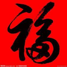 Nutzerprofil von Gaonan