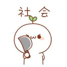 Perfil de usuario de 海峰