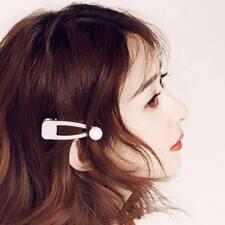 Profil utilisateur de 小宁