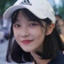 夏 - Profil Użytkownika
