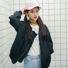 Nutzerprofil von 清清
