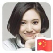 Profil utilisateur de 安宁
