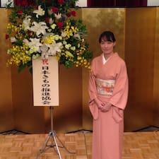Frekari upplýsingar um 和子 Kazuko