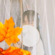 珺 User Profile