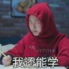 Nutzerprofil von Chuyao