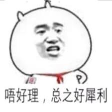Användarprofil för Yu