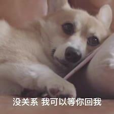 Perfil de usuario de 基鸿