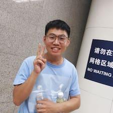 得鑫 User Profile