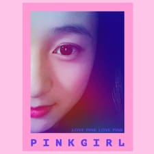 瑞怡 User Profile