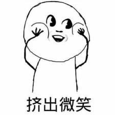 Nutzerprofil von 乾