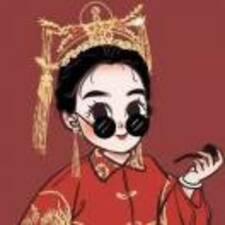 Perfil do usuário de 嘉欣