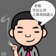 Profil Pengguna 梓宇