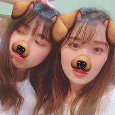 刘 Kullanıcı Profili