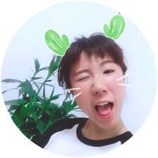 Nutzerprofil von Sia